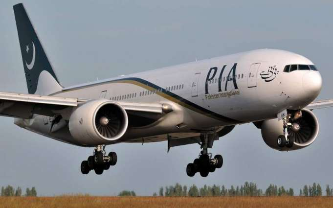 PIA's first Hajj flight PK-2503 to depart on Thursday