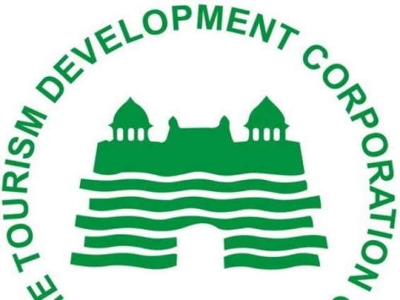 SC dismisses bail plea of former MD PTDC