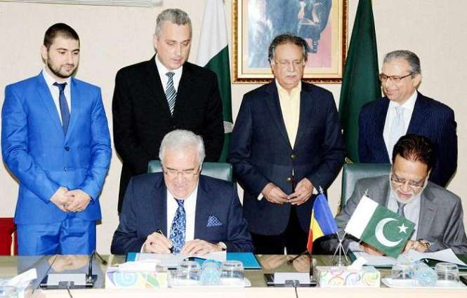 Pakistan, Romania to expand economic, trade ties: Ambassador