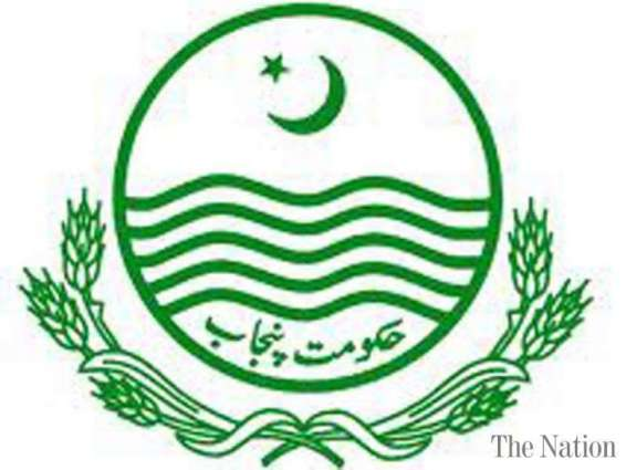 LHC disposes of petitions against amendments for mayors' election