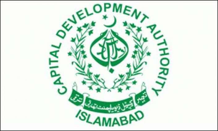 CDA submits lease cancellation notification of Grand Hyatt Hotel in