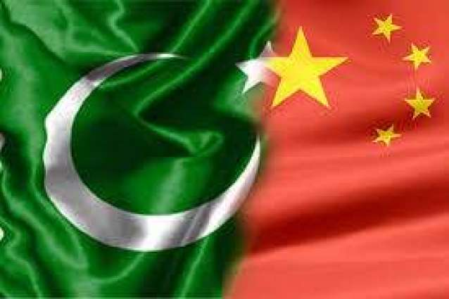 China Communication-KP Govt agree to dollar 1.6 billion Circular Railway Project