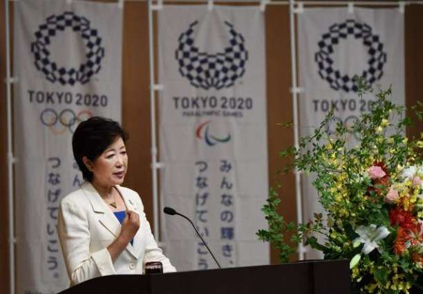 Japan leaders reconcile over troubled 2020 Games