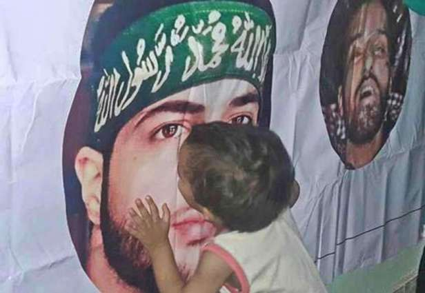 APHC to honour Burhan Wani with medal of greatness