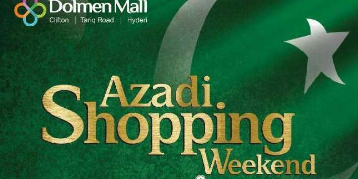 Azadi shopping festival to start from August 12 at F-9 Park
