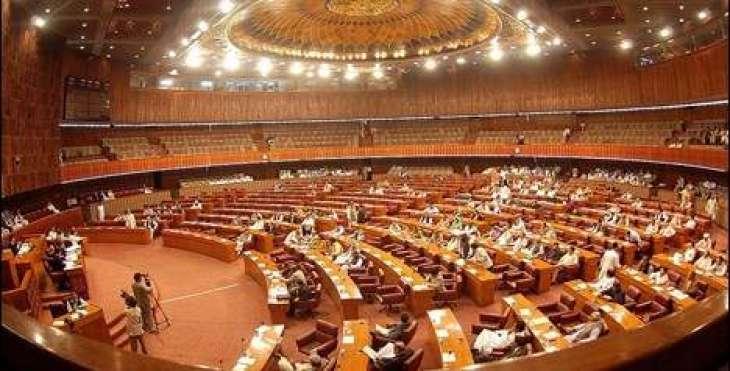 Women parliamentarians demand fixed quota for women judges in superior judiciary