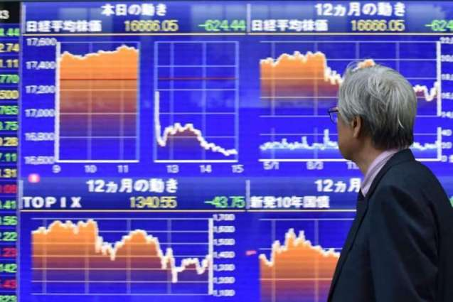 Tokyo's Nikkei index rebounds in see-saw trading