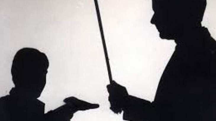 Commissioner Malakand warns against corporal punishment