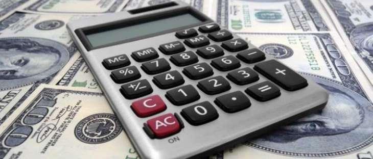 گزریل مالی سال 2015-16دے دوران کسٹمز ڈیوٹی دیاں وصولیاں اچ32.6 فیصد دا ودھارا