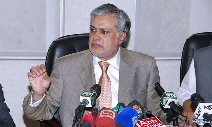 Pakistan-IMF successfully complete last review :Dar