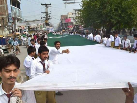Independence Day rally in Quetta on Aug 14