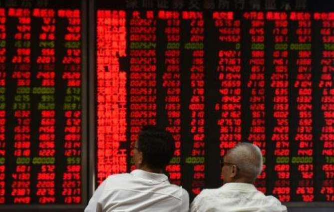China charges three for stock futures 'manipulation'