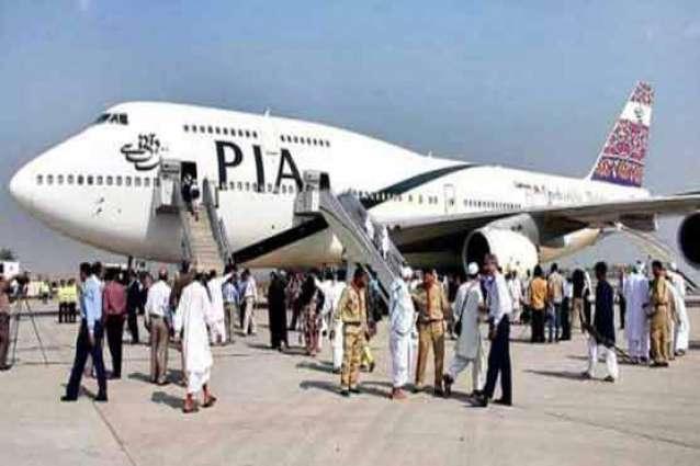 PIA's first Hajj flight carrying 328 pilgrims leaves for Saudi Arabia