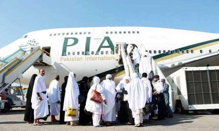 اسلام آباد توں پہلی حج اُڈان 328 عازمین نوں لے کے روانہ