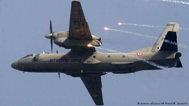 بھارتی فضائیہ دا تربیتی جہاز مغربی بنگال وچ ڈِگ کے تباہ: بھارتی میڈیا