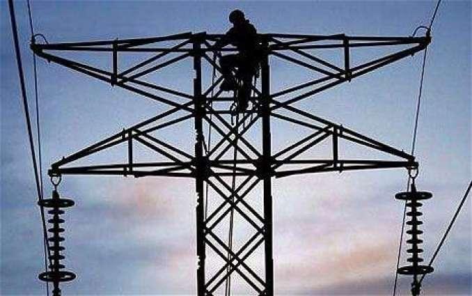 Pesco notifies power suspension for Cantt, Dalazak, Amankot feeders