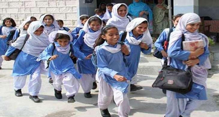 لاہور: محکمہ ہائر ایجوکیشن پنجاب نے سرکاری کالجاں دے پڑھیاراں دی ٹرانسپورٹ فیس وچ وادھا کر دِتا: نوٹیفکیشن جاری