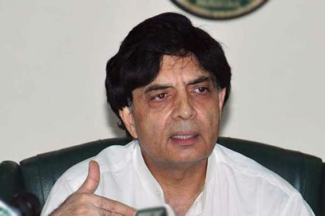 Chaudhary Nisar stress to uproot evil of terrorism and to maintain peace