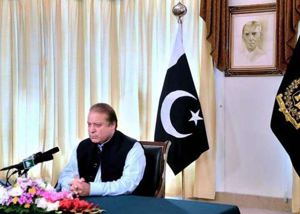 PM pays tribute to LEAs personnel for sacrifices in