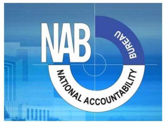 Pakistan Post, NAB organize workshop for awareness against corruption