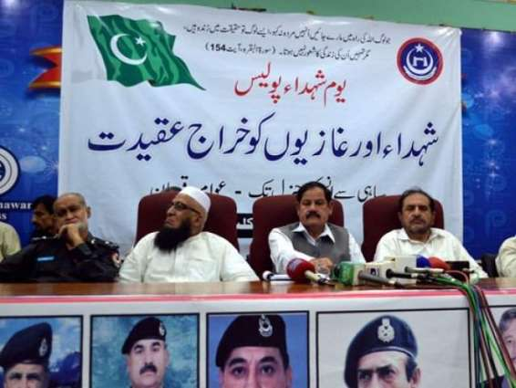 Youm-e-Shuhada Police observed in KP with reverence