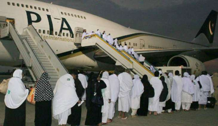 First Hajj flight departs for Madina