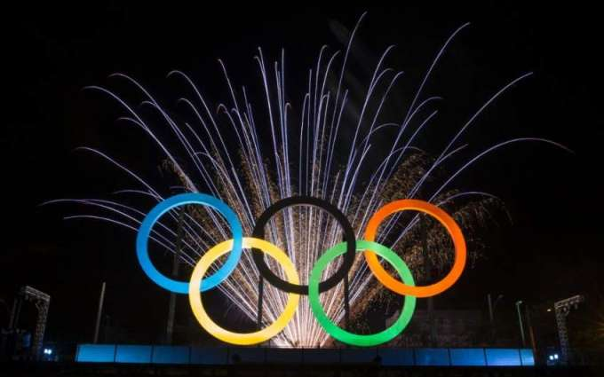 Olympics: Brazilian rugby eyes Olympic springboard