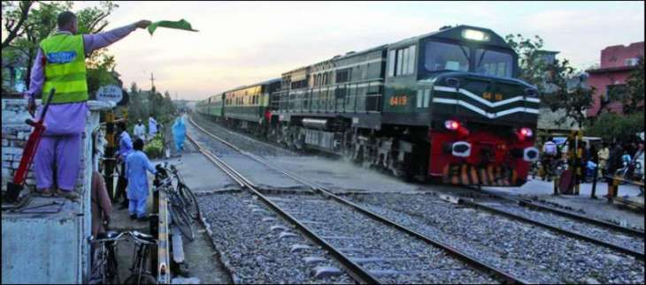Railways observed martyrs day