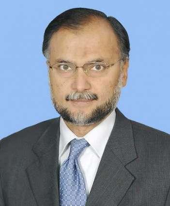 وفاقی وزیر احسن اقبال صدارت اچ سنٹرل ڈویلپمنٹ ورکنگ پارٹی دا اجلاس