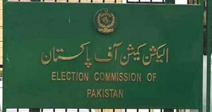 سپریم کورٹ صوبائی رکناں دی تقرری دے پیش نظر الیکشن کمیشن دے غیرفعال ہونڑ بارے ازخود نوٹس مقدمہ نبیڑڈتے