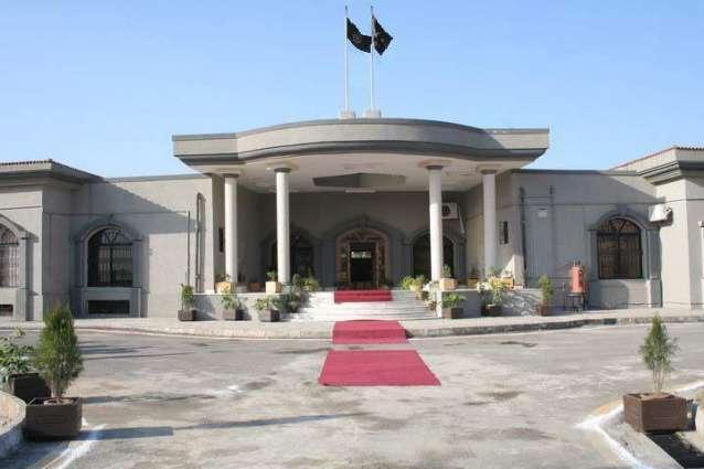 IHC turns down plea against sealing of Grand Hyyat Hotel