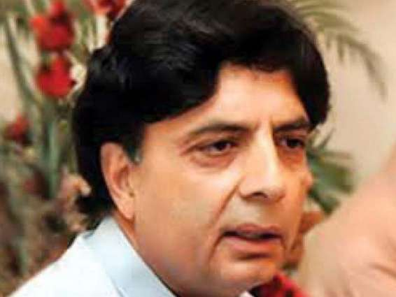 No country can suppress freedom movements on pretext of terrorism: Nisar
