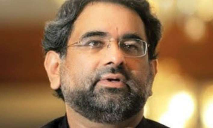 Balochistan's 14 localities to be provided gas supply in current financial year: NA told
