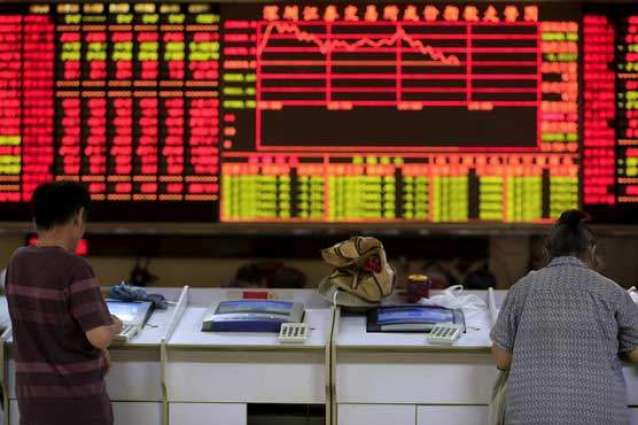 Asian markets mostly up after BoE rate cut, stimulus