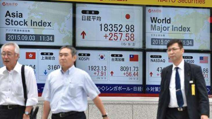 Tokyo stocks rise in early trade on weaker yen, Toyota soars