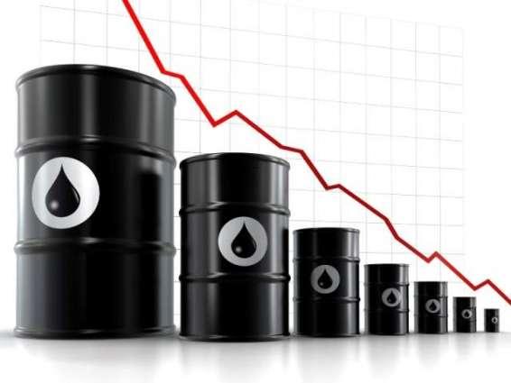 Oil prices down on profit-taking