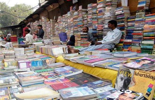 Two-day book bazaar starts today