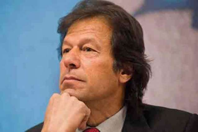 PML-N files disqualification reference against Imran Khan