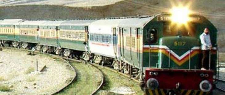 Pakistan Railways to procure 55 locomotives from US: Official