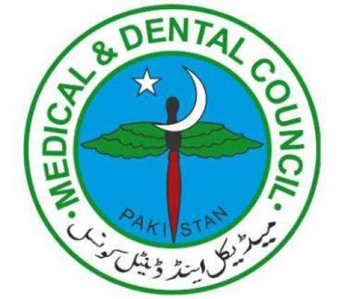 PMDC asks students to avoid taking admission in un-authorized colleges