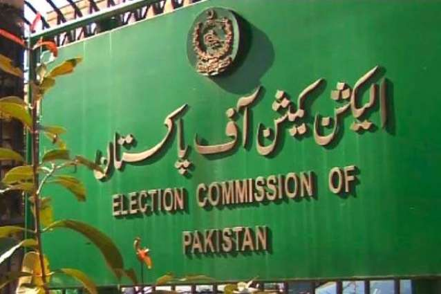 ECP to hold elections of mayors, deputy mayors in Sindh on Aug 24