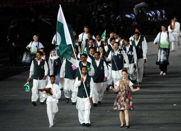 Pak flag hoisted in Rio Olympics village