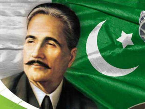 Allama Iqbal's vision provides basis for separate  homeland for Muslims  in India    By Naeem Khan Niazi/ Saeed Ahmed