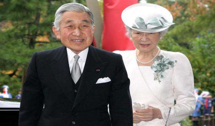 Japan emperor to address nation amid abdication reports