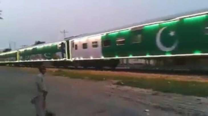 Month-long Azadi Train' journey to give exposure, earning source to artists community