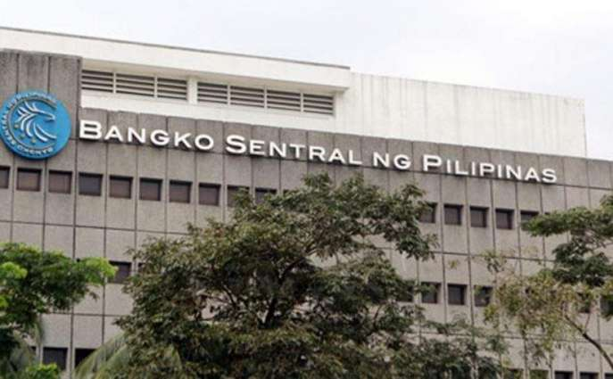 Philippine bank handed record fine for Bangladesh cyber heist