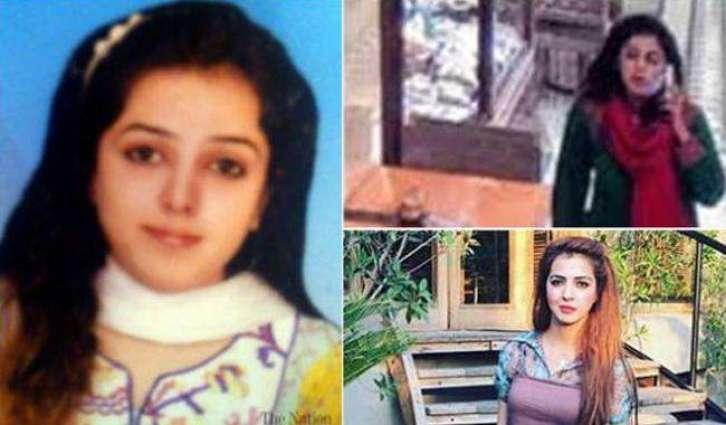 لاہور: نجی ہوٹل وچ رابعہ نصیر نامی کُڑی دی موت دا معاملا حل ہو گیاجہڑے پستول نال رابعہ اُتے گولی فائر کیتی گئی، اوہدے تے مقتولہ دیاں انگلاں دے نشان میچ کر گئے: فنگر پرنٹ رپورٹ