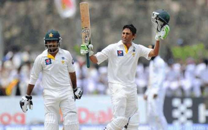 Cricket: Pakistan 336-5 against England