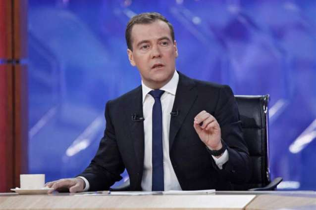 170,000 ink petition demanding Russia PM's resignation