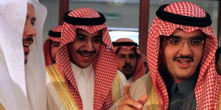 Saudi princess says robbed of million-euro watch in Paris